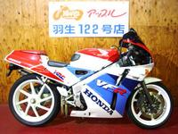 VFR400Rプロアーム