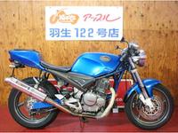 グース350