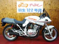 GSX250S カタナ