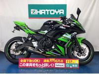 Ninja 650