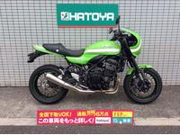 Z900RS CAFE