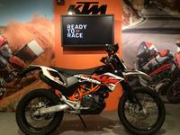 KTM 690ENDURO R