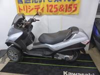 ピアジオMP3 250RL