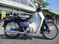 スーパーカブ50DX
