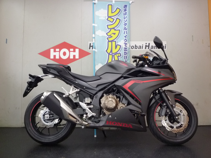 CBR400R ABS
