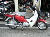 スーパーカブ110プロ