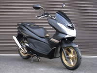 PCX Special Edition