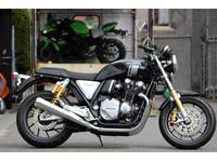 CB1100 RS