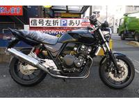 CB400SF ABS