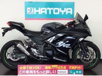 ニンジャ250R スペシャルエディション