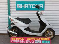 スマートDIO Z4