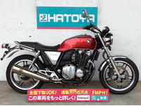 CB1100 <Type1>