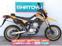 D-トラッカー X