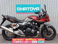CB1300SF スーパーボルドール