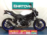 SV650S