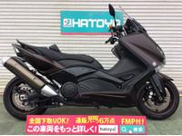 T-MAX530
