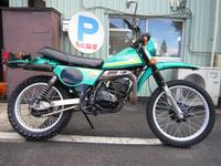TS250