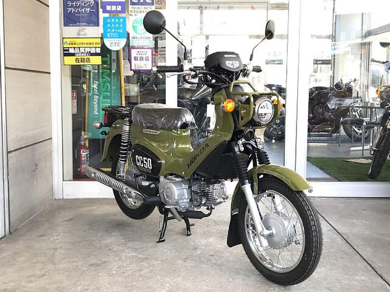 50 中古 クロスカブ クロスカブ50/ホンダの新車・中古バイクの相場、バイク情報|ウェビック バイク選び