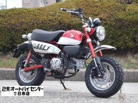 モンキー125