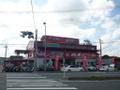 イオンモール羽生さん入口交差点角の赤い看板のお店です♪リピーターの多いアットホームなお店ですv(^-^)v 是非、お気軽にお立ち寄り下さいね♪  スタッフ一同笑顔でお待ちしております♪