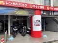 戸塚駅より徒歩3分