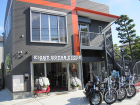 Eight Motor Cycle