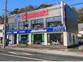カワサキ・ヤマハ・スズキの正規代理店です。