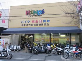 Bike Shop HANDS