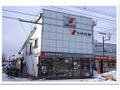 取得資格等 • 北海道陸運局認証工場 7-624 •ヤマハエリアサービスショップ