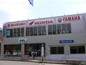 モーターサイクルパル 箕面店