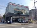 ホンダ、ヤマハ、スズキ正規取扱店です。