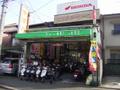 ホンダ・ヤマハ・スズキの特約店です。