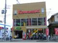 国内外6メーカーの正規取扱店です。