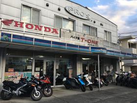 バイク屋 T-ONE