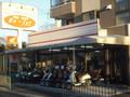 ホンダ、スズキの正規販売店です。