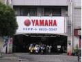 ヤマハ取扱い店です。
