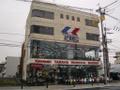 国内4メーカー正規取扱店。台湾メーカーのKIMCOも正規店です。