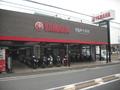 YAMAHAの総合プロショップ。スクーターからオフ、リッターバイクまでOK!!
