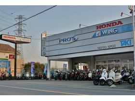 Honda二輪車正規取扱店Wing/Pros モトスポット タキ