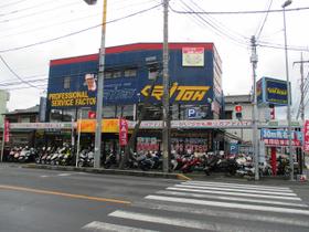 サイクルロードイトー 櫛引店