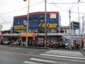大宮駅西口7番乗り口:東武バス「櫛引」下車(大宮駅から約10分)すぐそこ