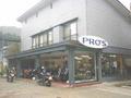 ホンダプロス店 ヤマハエリアサービスショップ店です。