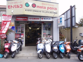 Bikes Garage motoparco