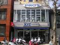 京都市北区北山にあるオートバイのプロショップXYZ(ジーゼット)旧本店。逆輸入車からスクーターまで、日本全国に、お届けしています。
