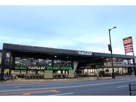 ミスターバイクヤマベ 3号線店