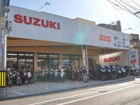 己斐オートバイセンターはつかいち店
